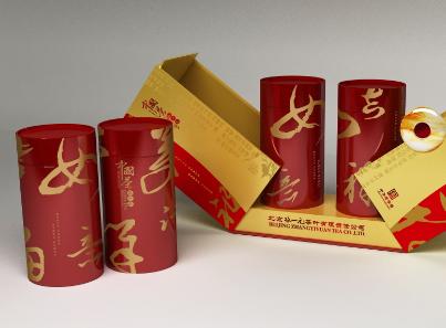 彩色EVA包装盒